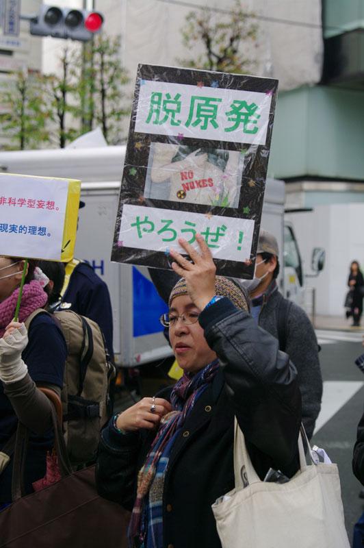 NO NUKES! ALL ST☆R DEMO 2 - 2011.12.03_a0222059_20401144.jpg