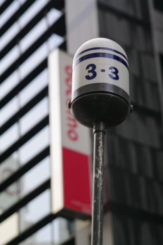 NO NUKES! ALL ST☆R DEMO 2 - 2011.12.03_a0222059_20402014.jpg