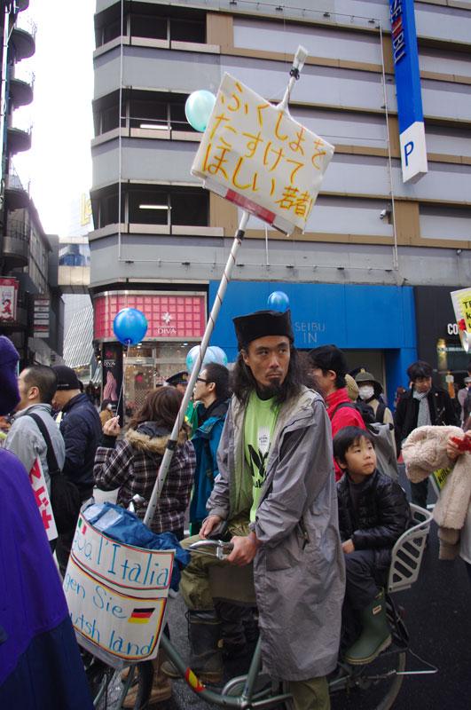 NO NUKES! ALL ST☆R DEMO 2 - 2011.12.03_a0222059_20443625.jpg