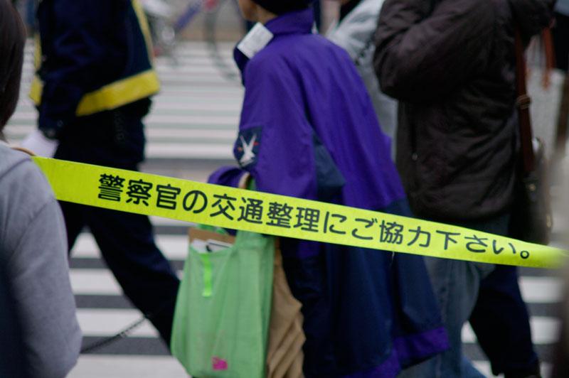 NO NUKES! ALL ST☆R DEMO 2 - 2011.12.03_a0222059_20501349.jpg