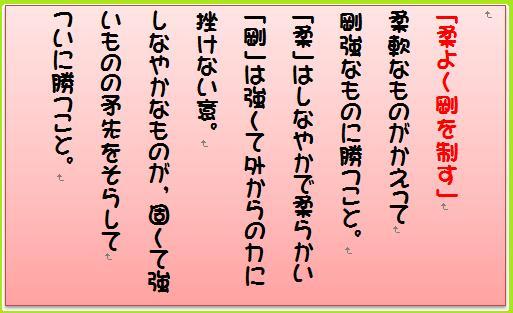 b0115959_1453695.jpg