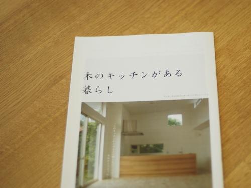 f0119066_11291317.jpg