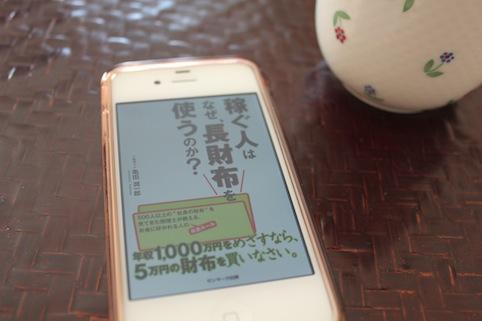 d0221681_102302.jpg