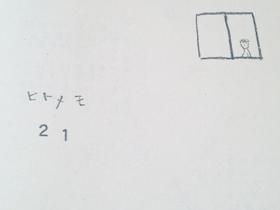 b0162485_2133726.jpg