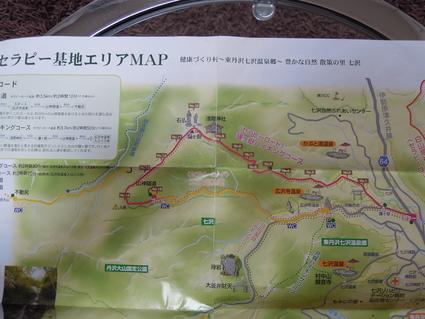 セラピーロード ~二の足林道コース~_e0231387_1702671.jpg