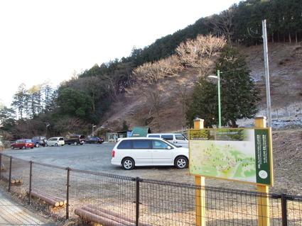 セラピーロード ~二の足林道コース~_e0231387_17112443.jpg