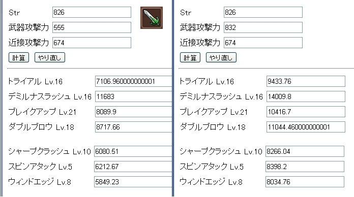 c0224791_225586.jpg