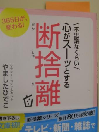 f:id:buchiusagi:20110717204126j:image