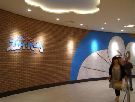 f:id:buchiusagi:20110808182228j:image