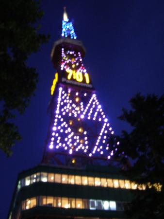 f:id:buchiusagi:20110822221238j:image