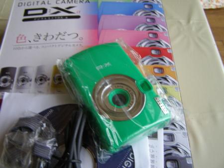 f:id:buchiusagi:20110912160943j:image