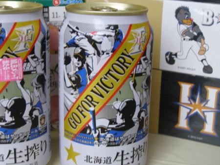 f:id:buchiusagi:20110930155346j:image