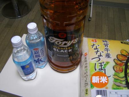 f:id:buchiusagi:20111001215628j:image