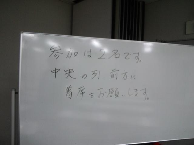 b0127002_2029219.jpg