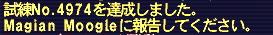 b0082004_21145083.jpg