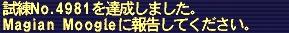 b0082004_21162655.jpg