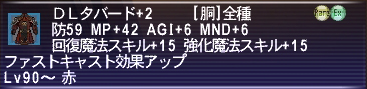 b0082004_21254999.jpg
