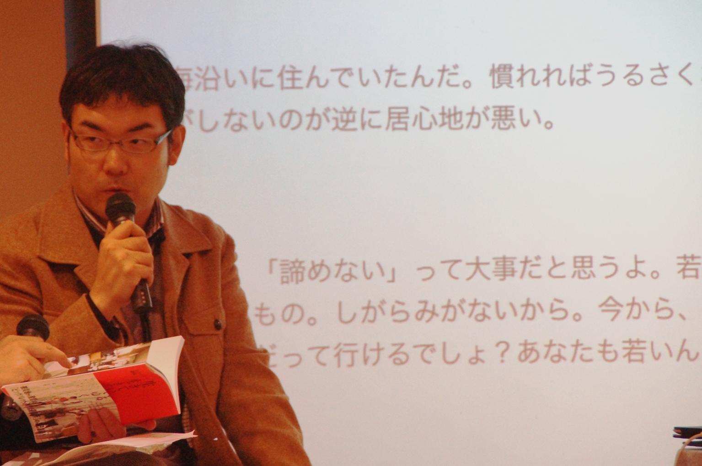 もうすぐ一年。東日本大震災、今、伝えたいこと~詩人・和合亮一朗読=福島の詩@ホテルアイビス六本木_f0006713_23214375.jpg