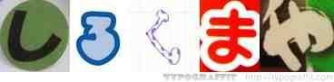 b0220314_7551855.jpg