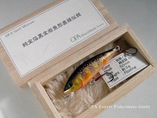純金箔ミノー『黒金岩魚』の完成_c0170924_1726487.jpg