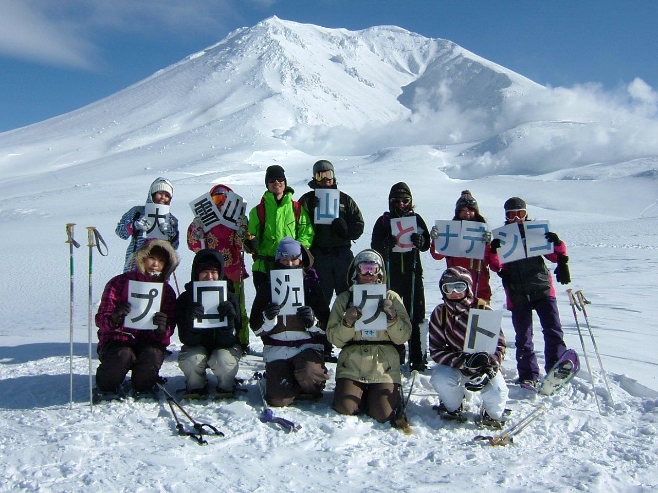大雪山DE原生林スノーシューイング_b0187229_182146.jpg