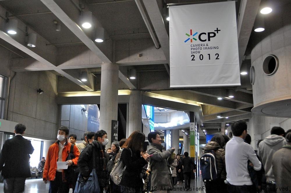 CP+ 2012_b0065730_22124567.jpg