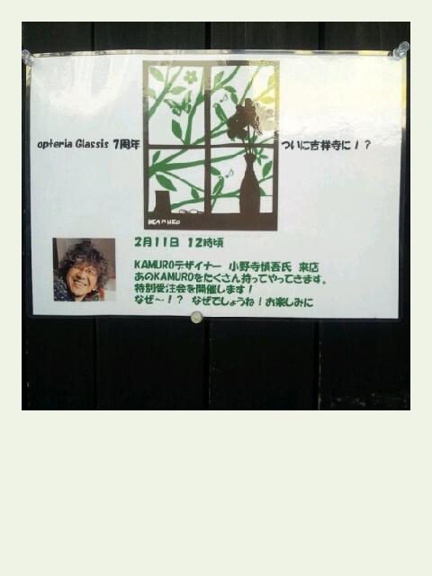 b0170134_236526.jpg
