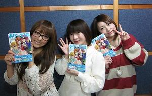Webラジオ「あか☆ぷろ!!!」からのスピンアウト企画!旅企画・映像DVD 発売!! _e0025035_13374487.jpg