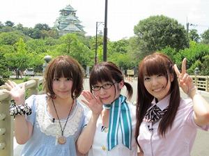 Webラジオ「あか☆ぷろ!!!」からのスピンアウト企画!旅企画・映像DVD 発売!! _e0025035_1339735.jpg