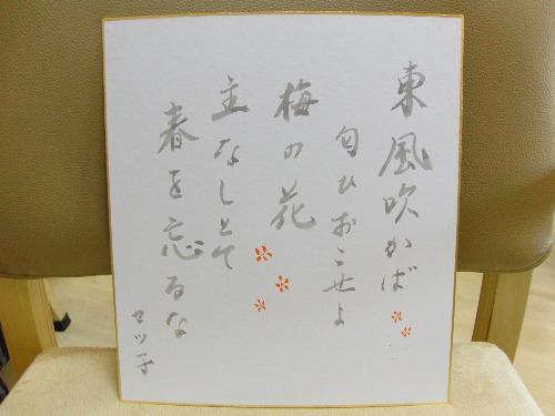 書道 ~ 創作俳画 ~_e0222340_1814767.jpg