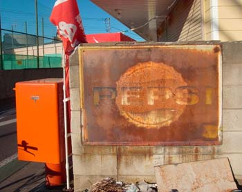 PEPSI_f0152544_861271.jpg