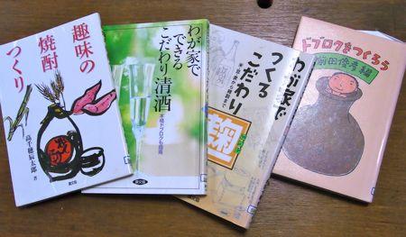 プロジェクトD  有益図書紹介_c0063348_9254146.jpg