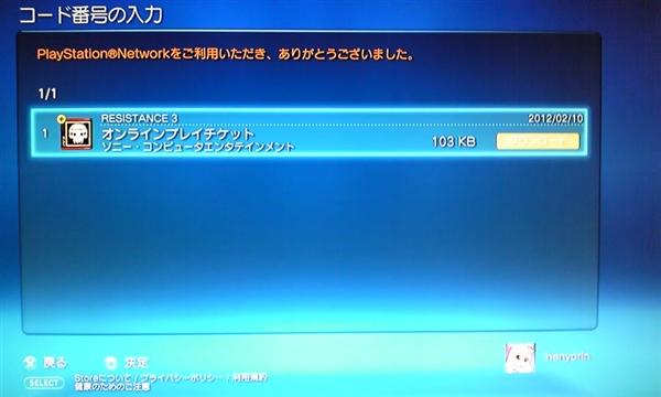 b0043454_1552503.jpg