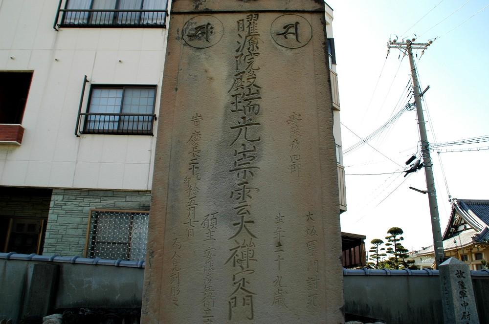 和歌山西國三十三ヶ所観音霊場めぐり_b0093754_21591348.jpg