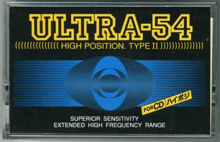特別企画 ULTRA-54を開封してみた_f0232256_3325737.jpg