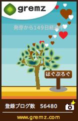 d0063558_14214124.jpg