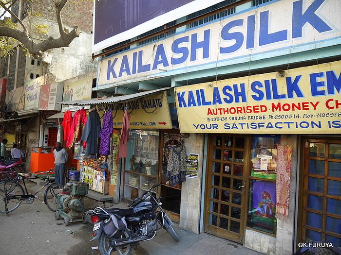 インド旅行記 2 ヴァラナシへ_a0092659_229273.jpg