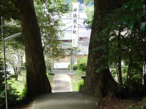 小山田斎宮 (Ⅱ)神懸かりの地を捜して_c0222861_2051075.jpg