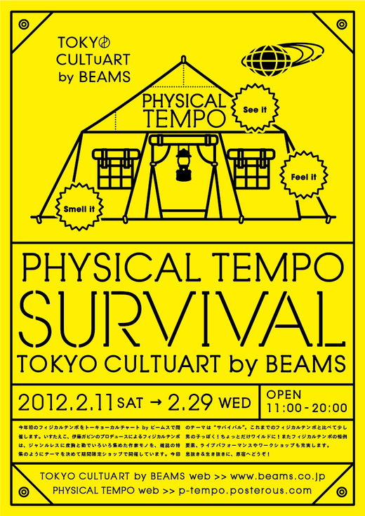 PHYSICAL TEMPO SURVIVAL トーキョーカルチャート BYビームス_e0119964_0591273.jpg