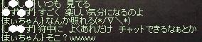 a0201367_104476.jpg