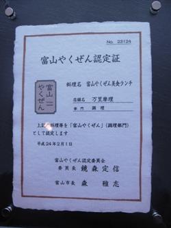 f0190183_19452412.jpg