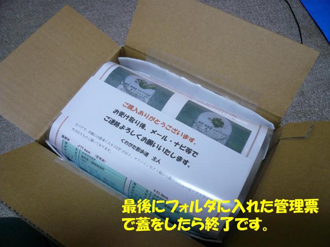 f0183484_20585753.jpg