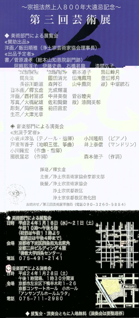 c0154588_133012.jpg