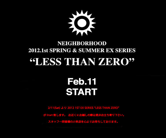 """LESS THAN ZERO""_e0124490_19114177.png"