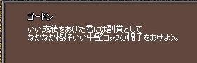 d0093508_1482269.jpg