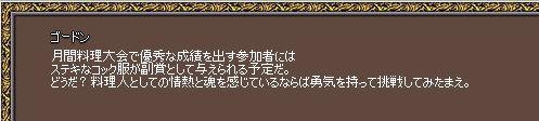 d0093508_1492189.jpg