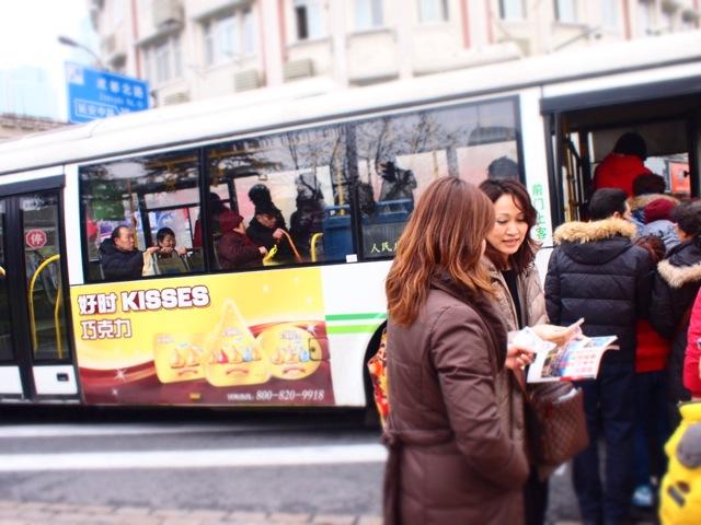 美味しい上海③_c0175022_19464029.jpg
