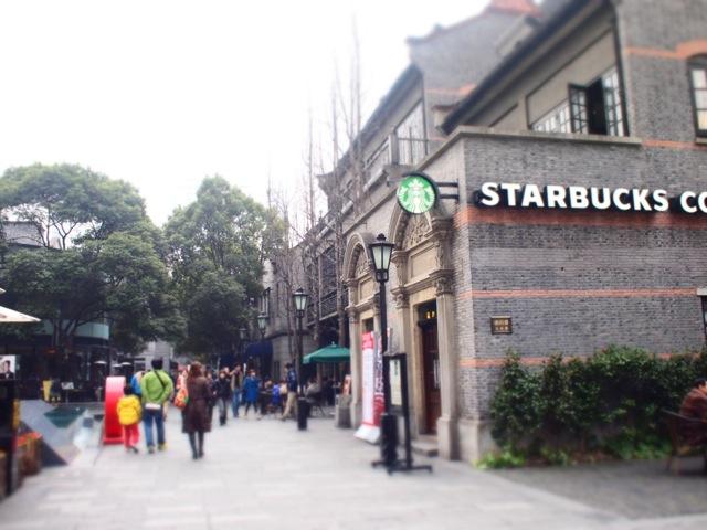 美味しい上海③_c0175022_19591793.jpg
