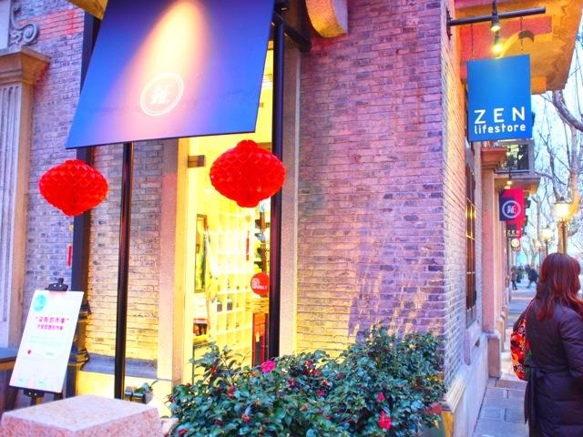 美味しい上海③_c0175022_208893.jpg