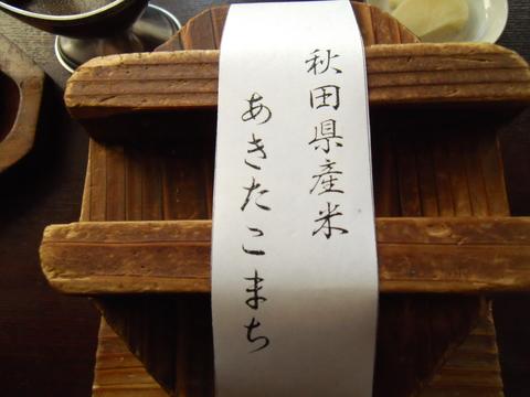メゾン・ド・ヌーボー☆_d0207324_1915376.jpg